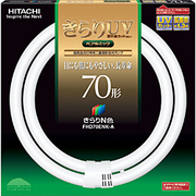 FHD70ENK-A [二重環形蛍光灯  きらりUV ペアルミック(きらりN色) 70形(68W)]