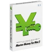 Master Money for Mac 2 [Mac]