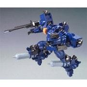 HCM Pro 53-00 ティエレン宇宙型セット [ガンダムシリーズ]