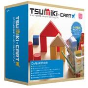 TSUMiKi ショッピングカート付き [Windows]