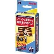 Kodak スナップキッズ フラッシュ800 27枚撮り 2個パック [レンズ付きフィルム 感度800]