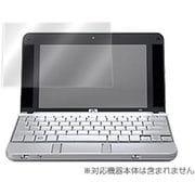 OBHP2133 [Overlay Brilliant for HP 2133 Mini-Note PC]