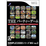 THE パーティーゲーム (SIMPLE2000シリーズ Wii Vol.2) [Wiiソフト]
