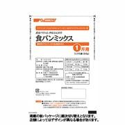 SD-MIX100A [食パンミックス(1斤用) (5袋入)]