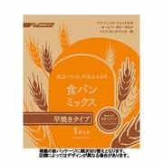 SD-MIX105A [食パンミックス(1斤用) 食パン早焼きコース用パンミックス(5袋入)]
