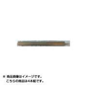 MSR-P435 [支柱セット4本1組 (長さ:350mm) Sタイプ用 グレーメタリック]