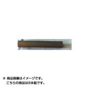 MSR-P820 [支柱セット8本1組 (長さ:200mm) Wタイプ用 グレーメタリック]