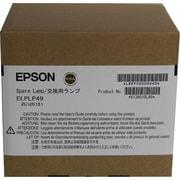 ELPLP49 [EH-TW3000/EH-TW4000用 交換用ランプ]