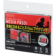 EDF-CMP1-5 [CD/DVD用 2穴ファイル専用リフィル MEDIA PASS CDサイズ 黒]