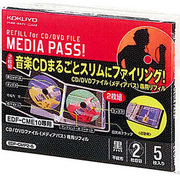 EDF-CMP2-5 [CD/DVD用 2穴ファイル専用リフィル MEDIA PASS CDサイズ 黒]