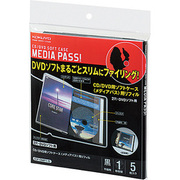EDF-DMP1-5 [CD/DVD用 2穴ファイル専用リフィル MEDIA PASS トールサイズ 黒]