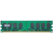 D2/800-S1G [デスクトップパソコン用メモリ DDR2/800 PC2-6400 1GB]