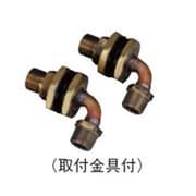 KHFK5A41 [エコキュート/ユニットバス貫通金具]