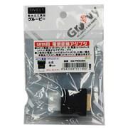 GN-PW032SA [SATA用 電源変換アダプタ (SATA電源コネクタ15Pin(オス) → 電源コネクタ4Pin大(メス))]