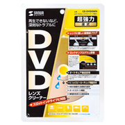 CD-DVD7N [DVDレンズクリーナー 乾式]