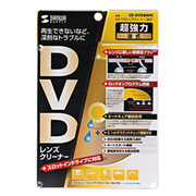 CD-DVD8WN [DVDレンズクリーナー 湿式]