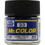 Mr.カラーC-33 [溶剤系アクリル樹脂塗料 つや消しブラック つや消し]