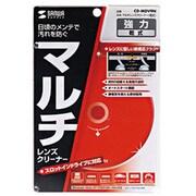 CD-MDV9N [マルチレンズクリーナー 乾式]