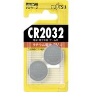 CR2032C(2B)N [リチウムコイン電池 3V 2個]