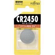 CR2450C(B)N [リチウムコイン電池 3V 1個]