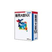 販売大臣NX スタンドアロン [Windows]