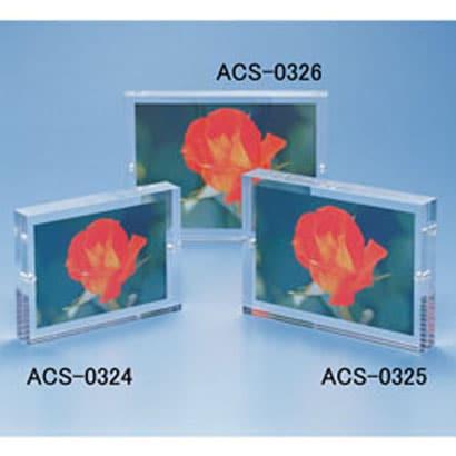 ACS-0324 [アクリルマグネットフォトフレーム]