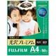画彩 インクジェットペーパー 写真仕上げ 光沢プレミアム A4 50枚 WPA450PRM 1冊 直送品