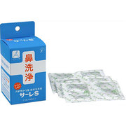 サーレS [鼻洗浄器用洗浄剤 ハナクリーンS専用洗浄剤 (50包入)]
