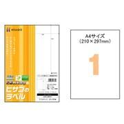 ELM001 [エコノミーラベル マルチプリンタ対応 A4 ノーカットタイプ 100枚]