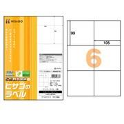 ELM004 [エコノミーラベル マルチプリンタ対応 A4 6面 100枚]