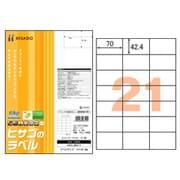 ELM011 [エコノミーラベル マルチプリンタ対応 A4 21面 100枚]