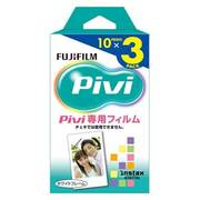 MP F P3NN [Pivi専用フィルム 3パック]