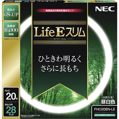 FHC20EN-LE [丸形スリム管蛍光灯 Life Eスリム 3波長形昼白色 20形(28W)]