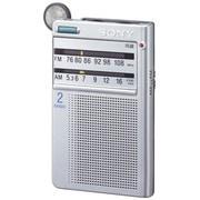ICF-R46 S [FM/AMポケッタブルラジオ ワイドFM対応]