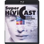 HVCA-002 [ブルーレイチェックディスク スーパーHiVi CAST]