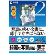 JP-EK6A4-100 [インクジェット写真用紙 フォト光沢 薄手 A4 100枚]