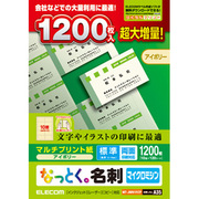 MT-JMN1IVZP [なっとく。名刺 マルチプリント紙 標準 両面印刷対応 アイボリー 1200枚]