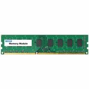 DY1333-4G [デスクトップPC用メモリー DDR3/1333 PC3-10600 4GB]