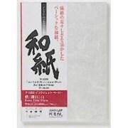 IJ-0314 [阿波紙 楮(薄口) 白 70  A4]