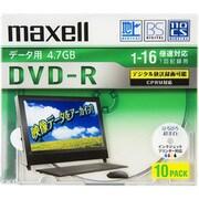 DRD47WPD 10S [データ用DVD-R 片面4.7GB 16倍速高速 CPRM対応 インクジェットプリンター対応 ひろびろ超美白レーベル 10枚]