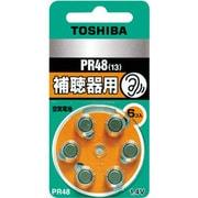 PR48V 6P Y [補聴器用空気電池 6個]