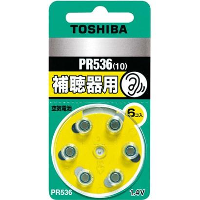PR536V 6P Y [補聴器用空気電池 6個]