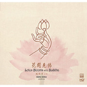 HD-166 [Lotus Blooms with Buddha HDCD]