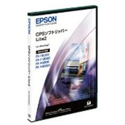 PXCPSRP80L [CPSソフトリッパーLite2 Windows対応]