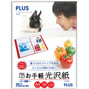 IT-125GE [お手軽光沢紙 A4 50枚]