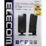 MS-UP201BK [USB電源コンパクトステレオスピーカー ブラック]