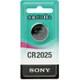リチウムコイン電池 水銀0%環境パッケージ CR2025