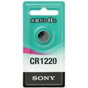 CR1220-ECO [リチウムコイン電池 3.0V 水銀ゼロシリーズ]