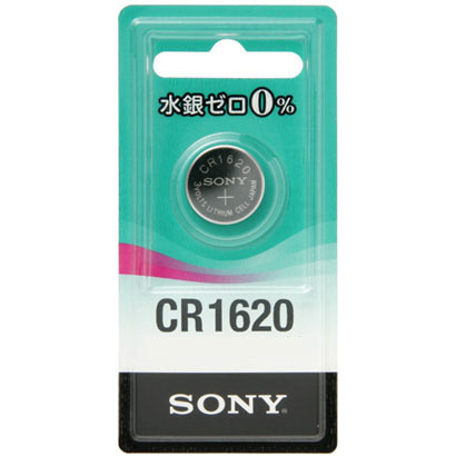 CR1620-ECO [リチウムコイン電池 3.0V 水銀ゼロシリーズ]