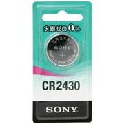 CR2430-ECO [リチウムコイン電池 3.0V 水銀ゼロシリーズ]